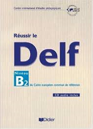 【フランス留学準備2】DELF B2を受験!文書作成と口頭表現