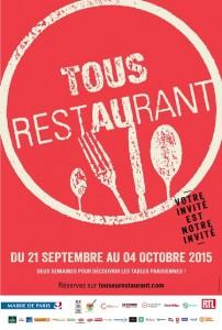 芸術の秋と食欲の秋、それぞれのとっておきイベント2つ
