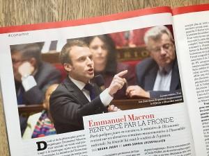 目が離せない!仏経済相エマニュエル・マクロン