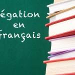 フランス語の否定文