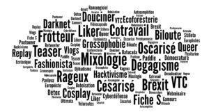 2017~2019年に追加されたフランス語の「新語」