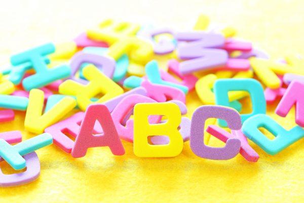 アルファベ
