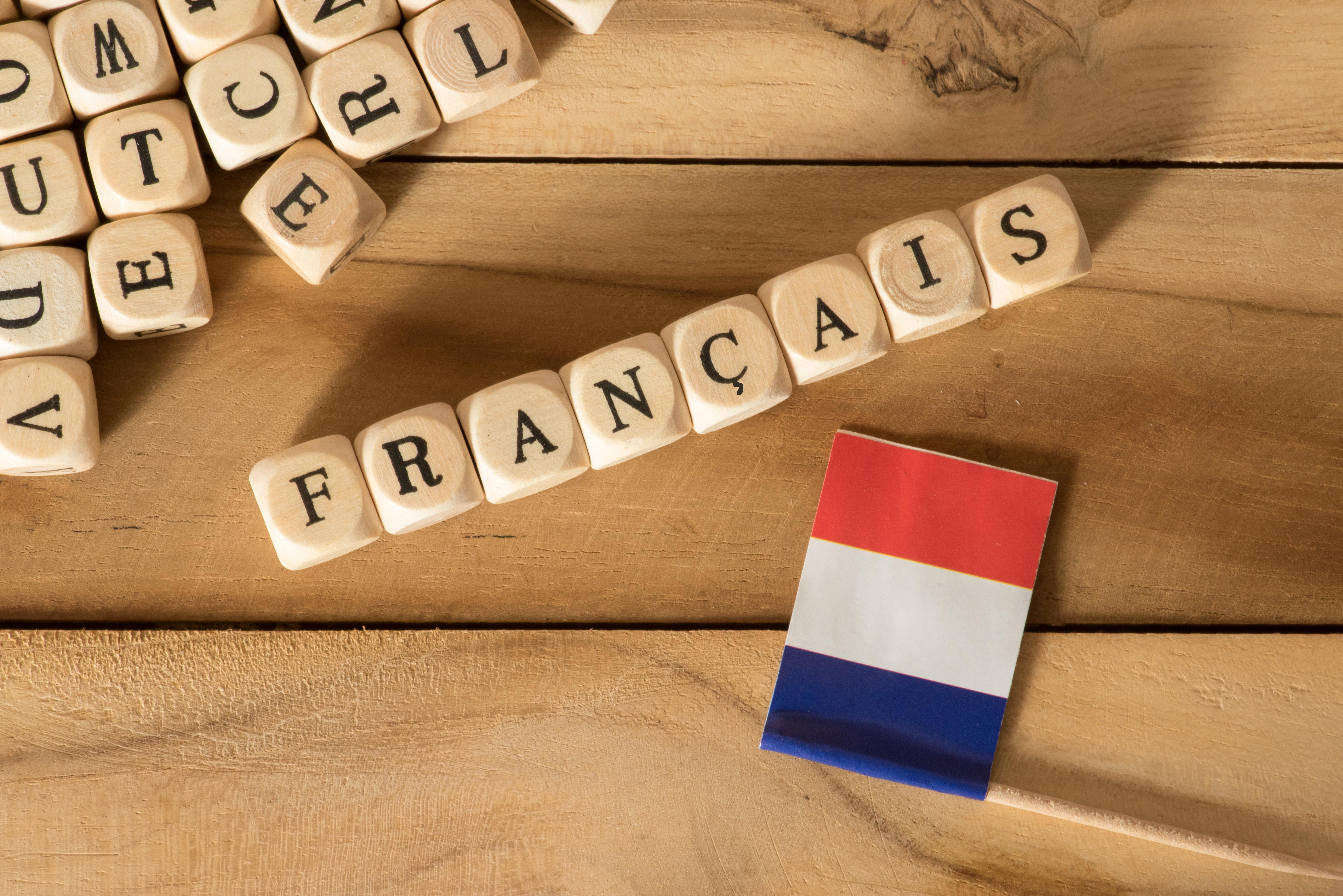 フランス 文字