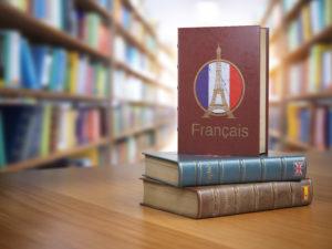 意外な日本語も…仏仏辞典 Le Robert 19年版で見るフランスの「今」