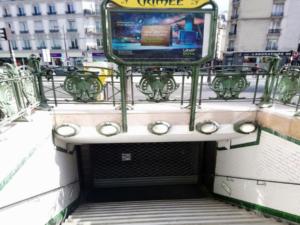 フランス大規模スト 国鉄、地下鉄などパリの交通マヒ