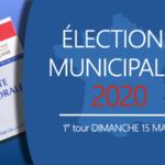 2020年フランス地方選挙 コロナウイルス の影響は?
