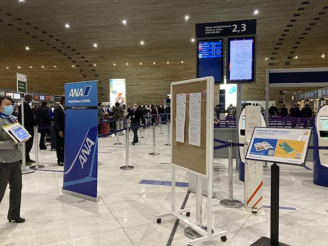 ANA パリ空港カウンター
