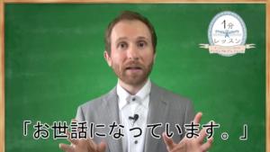 Vol.67「行ってきます。ただいま。~日本語独特の表現をフランス語で~ 」楽しく学ぶフランス語